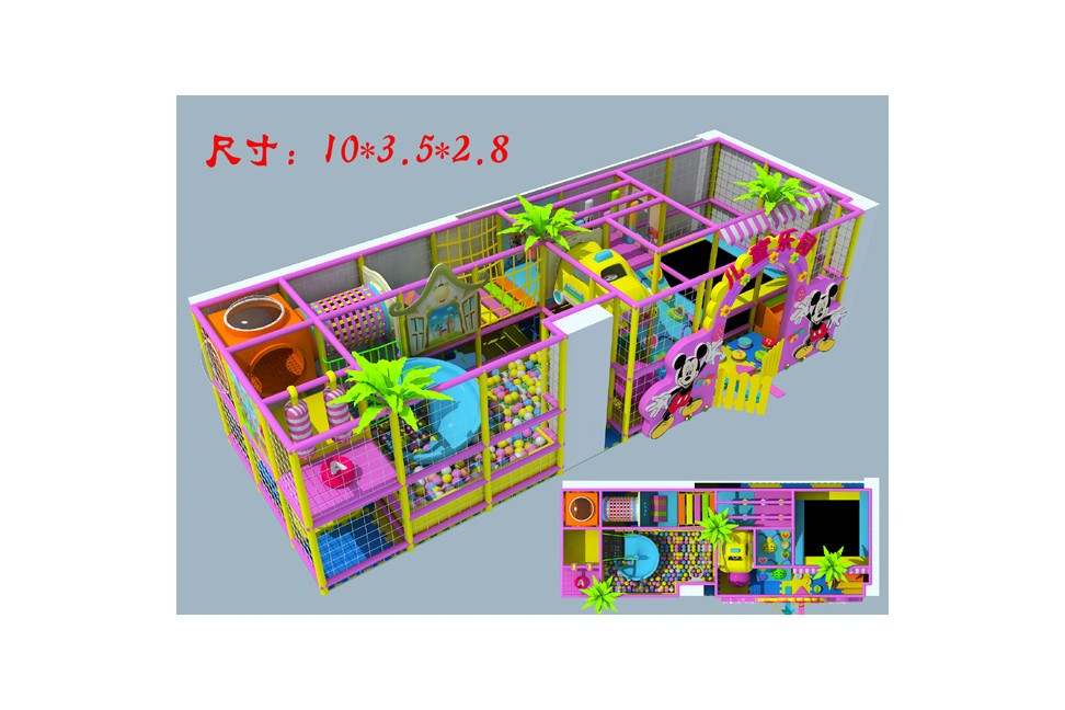 Commercial Playground Equipment Outdoor Games
